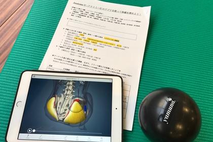 Anatomy-U アナトミーUのアプリを使って体感を深めるWS